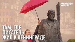 Довлатов вернулся в Санкт-Петербург к своему 75-летию