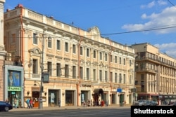 The store was located in this tsarist-era palace on Moscow's exclusive Tverskaya Street, a short walk from the Kremlin.