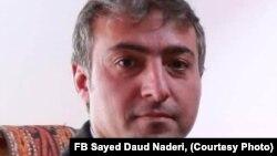 سید داوود نادری، رئیس شورای عمومی اسماعیلیان افغانستان.