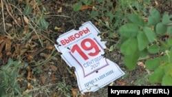 Предвыборная агитация в Феодосии старается не слишком отрываться от земли