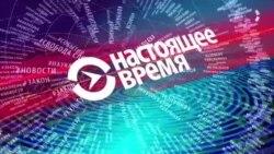 Итоги дня: Украина против Медведчука и домашние аресты