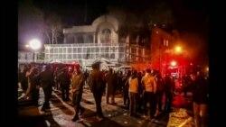 Протестующие подожгли здание посольства Саудовской Аравии в Тегеране