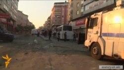 Թուրք - քրդական բախումները սաստկանում են