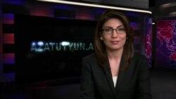 «Ազատություն» TV լրատվական կենտրոն, 25-ը մայիսի, 2015թ․
