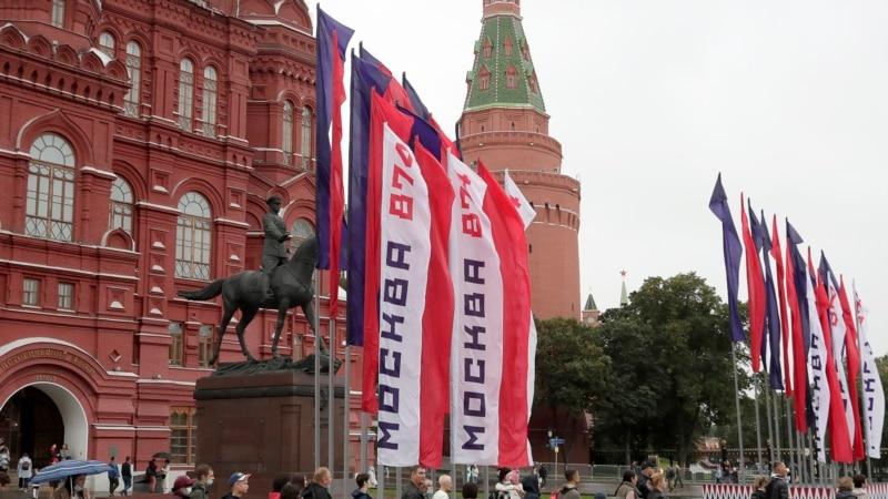 Россия: в Москве 13 человек не пустили выступать на концерте в День города