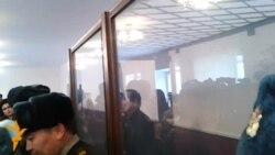 Суд по делу Серика Баймаганбетова