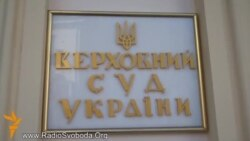 Онопенко: з Криму на материкову Україну готові перевестись 5-10% суддів