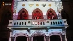 Театр Курбаса превратили в Ханский дворец (Видео)
