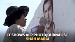 Kabul Blast Walls Become Memorials To Journalists