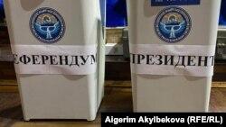 Один из избирательных участков в Таласской области. 9 января 2021 года.