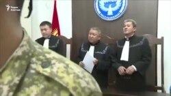 Жогорку Сот Текебаев менен Чотоновду абакта калтырды