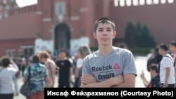 Инсаф Файзрахманов