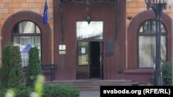 Будынак амбасады Францыі ў Менску