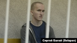 Ulad Kazakevich at his trial in Minsk.