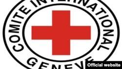 Afghanistan -- logo of ICRC, 16December2009