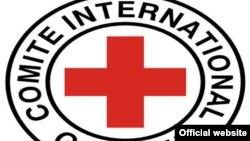 ԿԽՄԿ-ի լոգոն