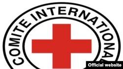 Logo e Komitetit Ndërkombëtar të Kryqit të Kuq