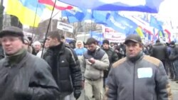 Прихильники Партії регіонів мітингували на підтримку уряду