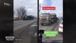 Войска на границе: как и когда Россия может атаковать Украину? | Донбасс Реалии (видео)