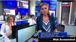 Крымчане просят Путина газифицировать поселок под Севастополем во время «прямой линии», 15 июня 2017 года
