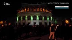 Мітинги в Єревані: тисячі людей вийшли на вулиці (відео)