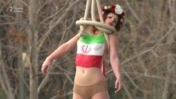 FEMEN-dən Rohaniyə etiraz