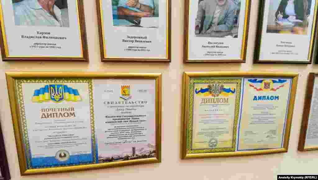Украинские почетные грамоты «Нового Света»