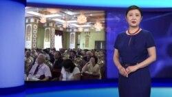 """Новости радио """"Азаттык"""", 9-июля"""