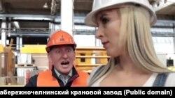 Кадр эротических съёмок крановщиц Набережночелнинского завода