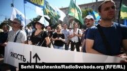 Учасники протесту, які виступають проти підвищення вартості проїзду у громадському транспорті
