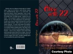"""Zümrüd Yağmurun satışdan yığışdırılmış kitabı, """"Ölkə adı: 22"""" romanı"""