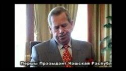 Фрагмэнт інтэрвію Вацлава Гаўла беларускім журналістам
