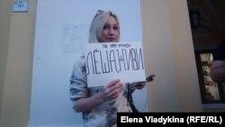 Акция в поддержку Алексея Навального в Петербурге