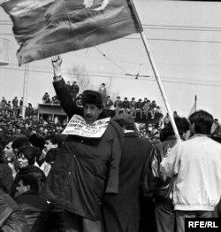 Azərbaycanda Dağlıq Qarabağa olan iddialara qarşı hərəkat. 1988