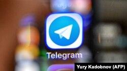 Иконка приложения Telegram.