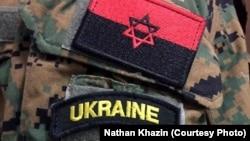 Шеврон українського єврея, який боронить Україну на сході