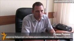 Донецьк перейшов на подачу води з водосховища – Родина