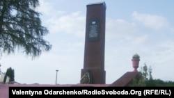 Пам'ятник керівникам НКВС та районної прокуратури, що загинули 1941 року
