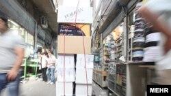 بازار بسيارى از كالاهاى وارداتى كه به طور مستقيم با قيمت ارز و تحولات بازار چهار راه استانبول در ارتباط است با رشد قيمت ها و يا توقف داد و ستد همراه شده اند.