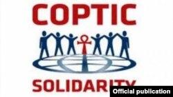 شعار المؤتمر القبطي المصري العالمي