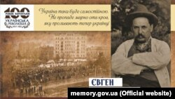 На підтримку перейменування виступив Український інститут національної пам'яті та низка громадських та політичних діячів