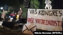 Protest u Podgorici 7. decembra