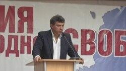 Съезд ПАРНАСа - Борис Немцов ч2