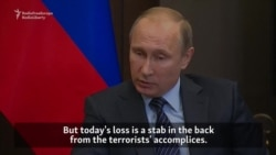"""Putin califică doborîrea avionului rus drept """"o lovitură pe la spate"""""""