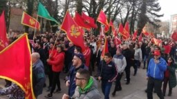 Montenegro--Protest at Cetinje, 22 January, 2020.