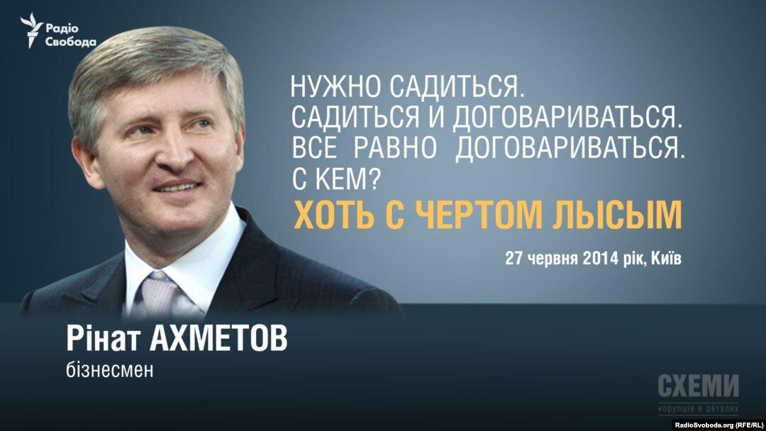 Должен быть гарантированный рынок сбыта для украинского угля и это - украинские ТЭС, - Зеленский - Цензор.НЕТ 4260