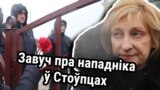 Belarus - title image for video Teacher about the schoolboy killer