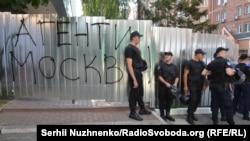 Акция у офиса телеканала «Интер» в Киеве