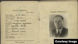 Польський паспорт Олександра Вайсберга на прізвище Цибульський
