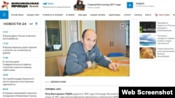 Фотографія Петра Гецка у виданні «Комсомольская правда», яку було опубліковано разом з інтерв'ю з ним, як із так званим «прем'єр-міністром республіки Підкарпатська Русь»
